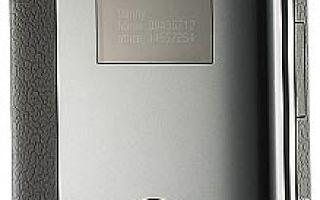 toshiba portege g910 характеристики