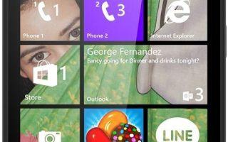 microsoft lumia 540 dual sim характеристики