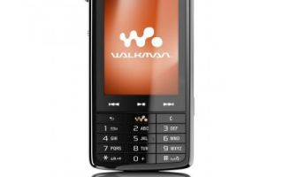 sony ericsson w960i walkman характеристики