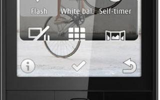 мобильный телефон nokia 515 dual sim характеристики