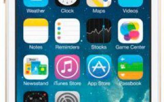 apple iphone se 128gb gold характеристики