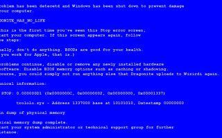 Синий экран смерти. Что это такое и что делать?