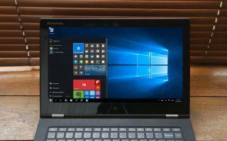 Отключение проверки подписи драйверов Windows 10: несколько способов