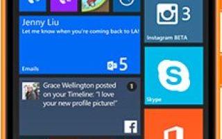 nokia lumia 730 dual sim характеристики