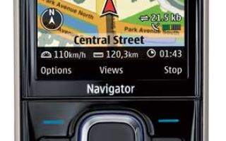 nokia 6210 navigator характеристики