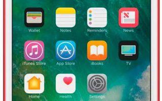 apple iphone 7 plus 256gb red характеристики