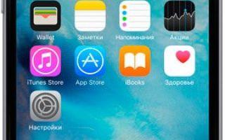 apple iphone 6s plus 32gb space gray характеристики