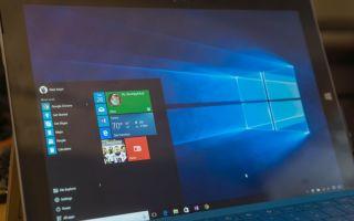 Что такое права администратора. Запуск прав в Windows 10