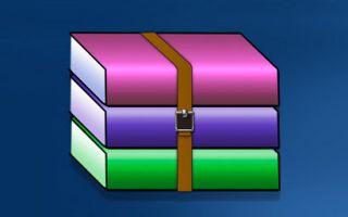 Подборка архиваторов для Windows 10