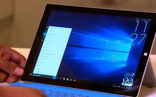 Процесс обновления Windows 10