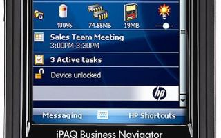 hp ipaq 614 business navigator характеристики