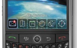 blackberry curve 8900 характеристики