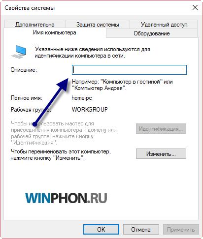 Не работает кнопка пуск windows 10