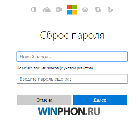 Сброс пароля Windows 10